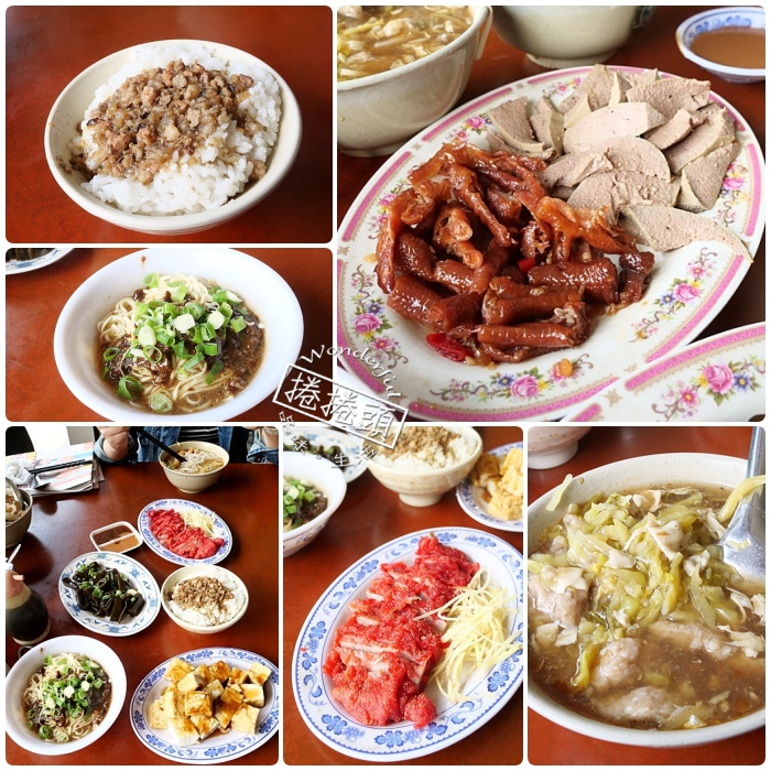 ▋宜蘭員山美食 ▋員山大飯店小吃部。在地人從早到晚填飽肚子的傳統美味,這間小菜很可以。全年無休不打烊! @捲捲頭 ♡ 品味生活