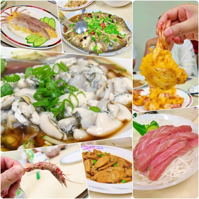 ▋澎湖海鮮 ▋龍門海鮮餐廳。在地人帶路吃出隱藏版料理!(必吃鎮店之寶脆皮大明蝦、涼拌石砢、水晶小管、鹹魚炒飯,可遇不可求的海鱺魚蛋) @捲捲頭 Wonderful 品味。生活