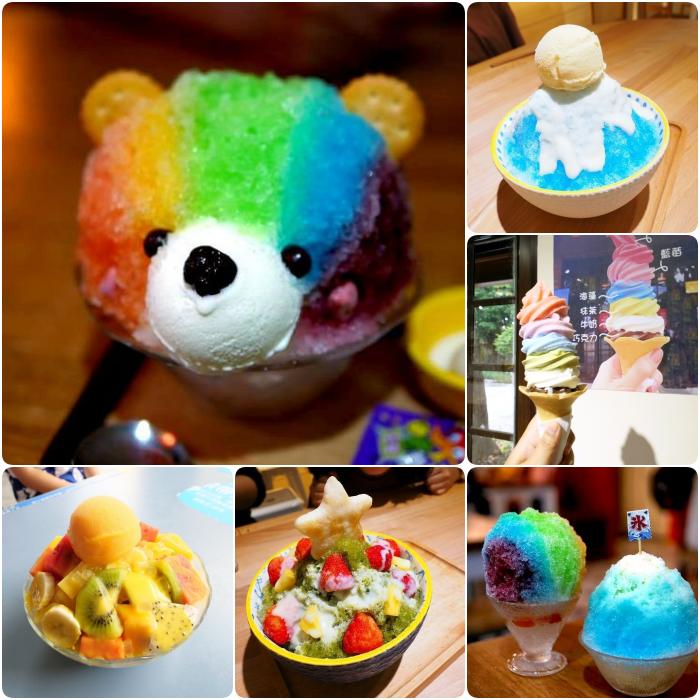 夏天就是愛呷冰!全台超人氣6間特色冰品,走到哪吃到哪!(北海道彩虹霜淇淋、豪華水果冰、八重山彩熊君、富士山冰還有超浮誇的20倍大碗公冰) @捲捲頭 Wonderful 品味。生活