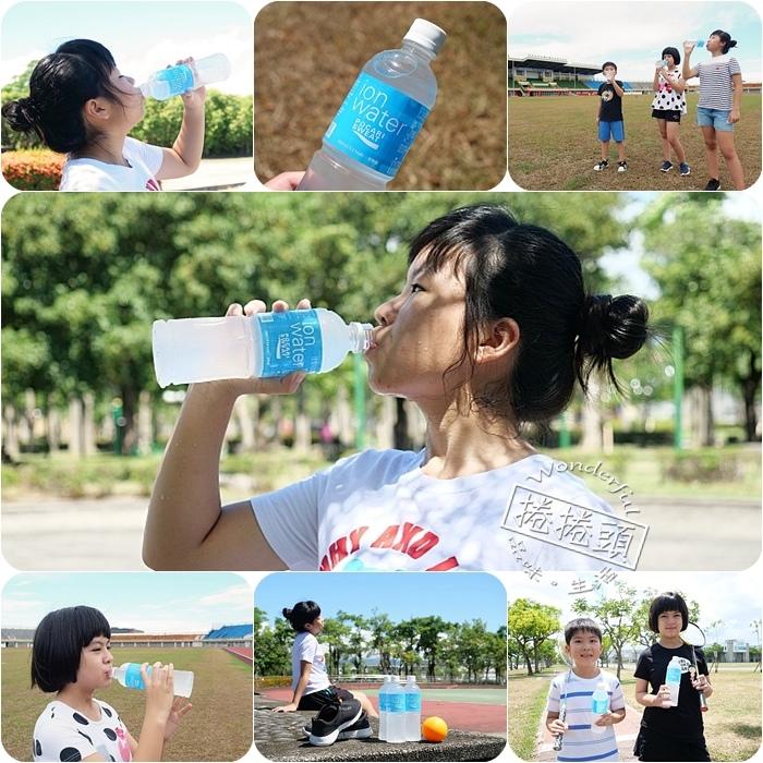 寶礦力水得 ion water⎪低卡新配方X淺藍色瓶裝,迅速補充夏天流失的水分與電解質! @捲捲頭 Wonderful 品味。生活