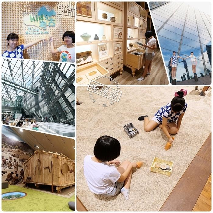 宜蘭》博物館也能挖沙耶!挖沙兼尋寶,一起進入考古魔法樂園,就在蘭博兒童考古探索廳! @捲捲頭 ♡ 品味生活