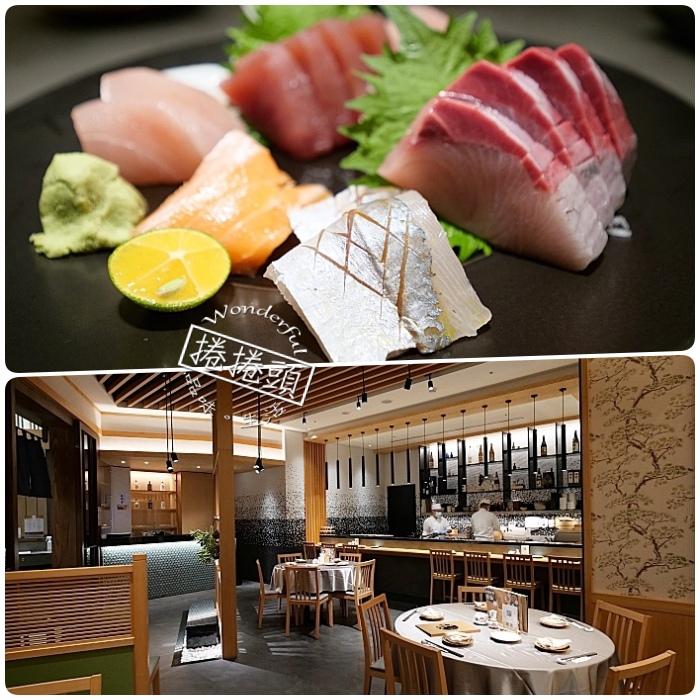 桃園美食⎮金桂日式料理。一泊二食專案,一連10道品嚐道地的和風美食! @捲捲頭 ♡ 品味生活